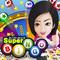 パズルゲーム スーパービンゴ