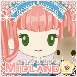 きせかえRPG☆MIDLAND