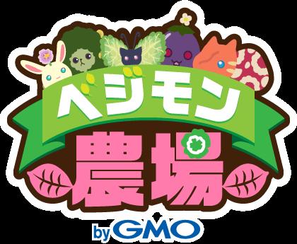 ベジモン農場のロゴ