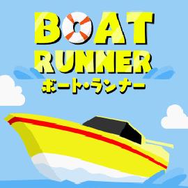 StartHomeゲームのBOAT RUNNER